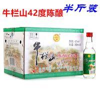 牛栏山二锅头半斤装陈酿42度浓香型度白酒 20*265ml包邮
