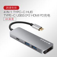 铝合金macbook pro多功能Typc hub转换器 USB C转HDMI高清扩展坞