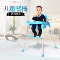 宝宝餐椅餐桌椅婴儿宝宝饭桌餐椅儿童餐椅多功能儿童吃饭座椅BB凳
