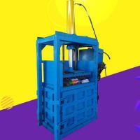 压块机 立式单杠废纸打包机 80T双杠液压打包机
