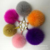 厂家批发定制超大进口整皮狐狸毛球毛绒可爱装饰钥匙扣包包挂件