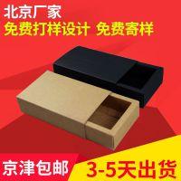 数码产品手机包装盒 可外贴不干胶牛皮纸盒 可烫金印log 厂家定做