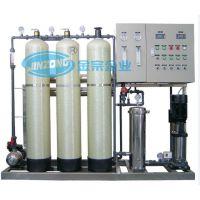 金宗厂家直销 JRO系列 一级二级反渗透水处理