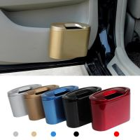 汽车用品 塑料车载垃圾桶 新款创意时尚双盖车用垃圾桶 CJJ-001