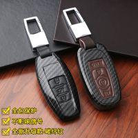 汽车钥匙套长城哈弗H6钥匙包专用于h6COUPEH2SH7H8H9真皮改装壳扣