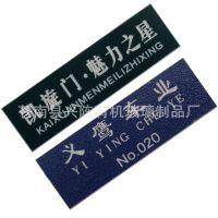 厂家供应制作高品质亚克力胸牌 银行工号牌 有机玻璃雕刻胸牌