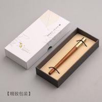 礼品红木质签字笔 金属黄铜中性笔 高档商务男士高端笔送人礼物学