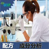 无铅焊锡丝配方 焊锡丝 焊接材料 无铅焊锡丝成分检测