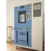 巢湖高低温试验箱中冷凝器的作用