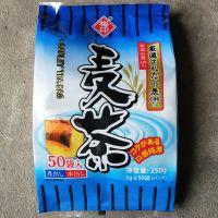 梅印大麦茶5g*50袋 料理大麦茶 烘培泡茶日式糙米茶袋谷物茶