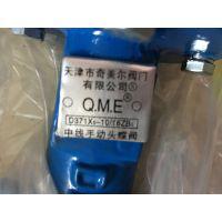 现货大量供应便宜SIEMENS西门子 触摸屏 6AV21240MC010AX0