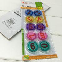 数字磁粒 直径3cm带数字彩色透明磁吸 30mm白板磁钉 富强30810