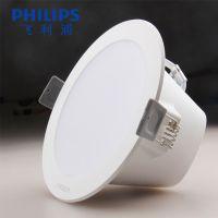 Philips飞利浦LED筒灯明皓一体化筒灯二代DN025B嵌入式酒店天花灯
