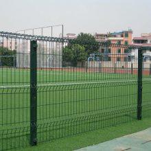 浸塑钢丝网 中山变电站栏杆 圈地护栏网