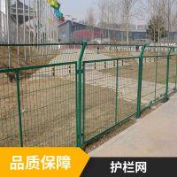 高速公路护栏网制造厂家销售