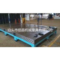 佰昌1200*2400三维柔性焊接工装平台 二维柔性焊接平板 厂家直销