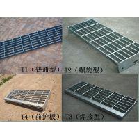 成都Q235材质镀锌踏步板 钢制盘梯镀锌脚踏板 防滑钢格板踏步