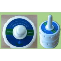 灌溉无线阀控器