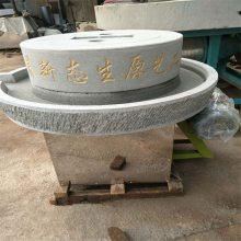 小型五谷杂粮电动石磨机 多功能豆腐豆浆石磨机 新款芝麻酱石磨机