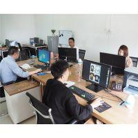 企业团体服定制厂家-进科印花(在线咨询)-团体服定制
