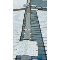 宁波彩钢自粘防水卷材厂家/彩钢瓦漏水处理方法