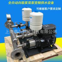 内置格兰富一用一备变频供水泵CM25系列双泵恒压无负压供水设备