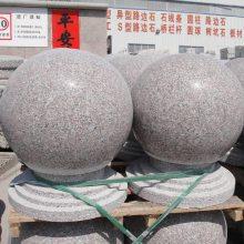 批发花岗岩路障球 石圆球摆件五莲红芝麻灰挡车石拦路石厂家供应