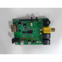 光纤同轴解码MS8412+ARC音频传输方案