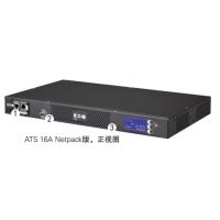 【伊顿(Eaton)┃远程监控管理ATS16CN单相单静态转换开关电源9001-5016-00P】