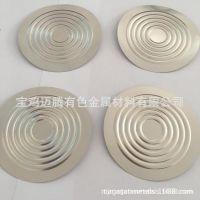金属Ta1钽膜片 压力膜片 密封钽件 生产厂家 波纹钽片 高纯钽材料