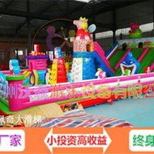 震惊!山西晋城小孩子这样玩的儿童充气滑梯,今年夏天新款蹦蹦床有哪些