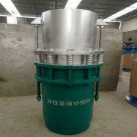 河北厂家直供TTB-B弹性套筒补偿器 轴向型焊接式注油套筒补偿器 定制安装