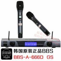 韩国BBS A-666D GS 家庭式舞台KTV话筒无线 一拖二手持麦克风
