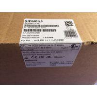 长期供应西门子6SL3210-5BB21-5UV1工业变频器