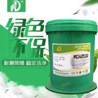 雨辰宏业HD-10变压器油冷却绝缘润滑效果好厂家出品质量保证