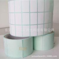 不干胶标签yag激光切割机 工艺玻璃加工设备海绵打孔机3040雕刻机