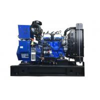 合肥30KW千瓦生活污水气化处理发电机组 废水净化式发电设备