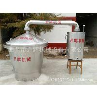 九江定制不锈钢全套煮酒设备 苞谷酿酒设备 家用白酒蒸馏