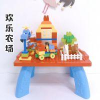 一件代发儿童益智大颗粒农场积木桌家园玩具桌积木学习桌100pcs