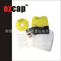 三颗芯片 easycap USB视频采集卡 USB Video capture card 采集棒