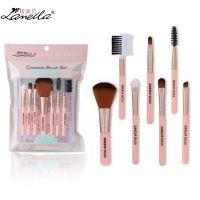 拉美拉美容化妆套刷工具套装 彩妆用品塑胶短杆7支 现货批发L0878