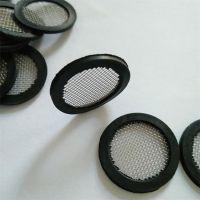圆形橡胶包边水表过滤网垫片不锈钢滤网