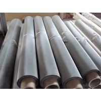 优质供应商不锈钢丝网不锈钢滤网316L材质