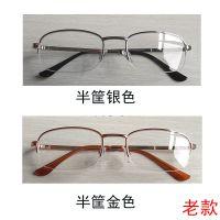 何江海同款80复古港风半框眼镜框学生平光眼镜文艺小清新抖音网红