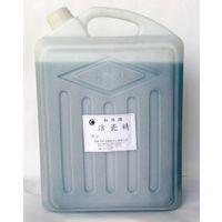 广西厂家直销洁瓷精 去污力强、去渍效果好 性价比高 正品低价