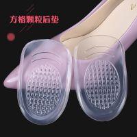 硅胶方格颗粒后跟垫带粘性 加厚防滑后脚垫GEL半码鞋垫 减压减震