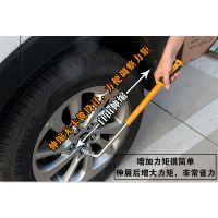 轿车汽车轮胎拆卸套筒十字扳手板手工具17192123省力板子