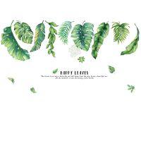 清新热带绿色植物自粘墙贴纸装饰ins风格北欧卧室客厅背景墙贴画