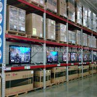天津货架仓储货架轻型货架展示架置物架货架仓库货架安装方便卡扣