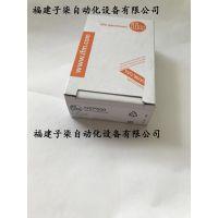 易福门 IFM O5P500 镜面反射传感器